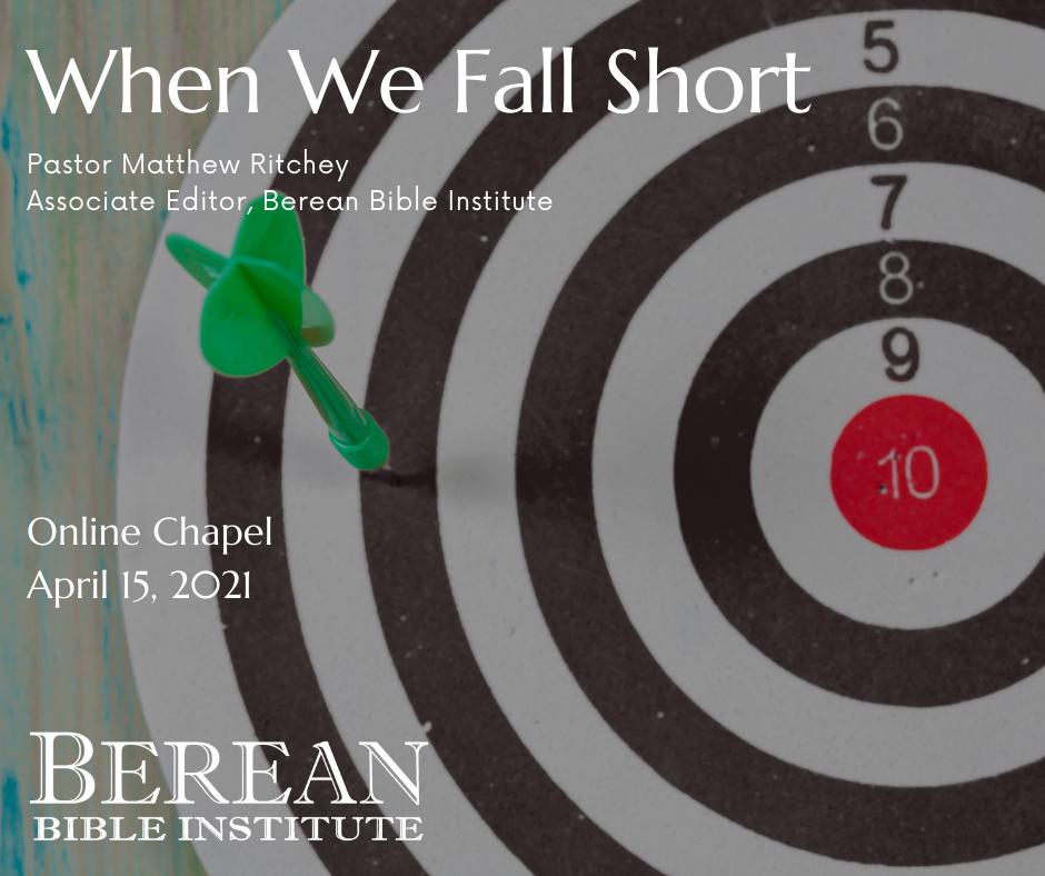 When We Fall Short
