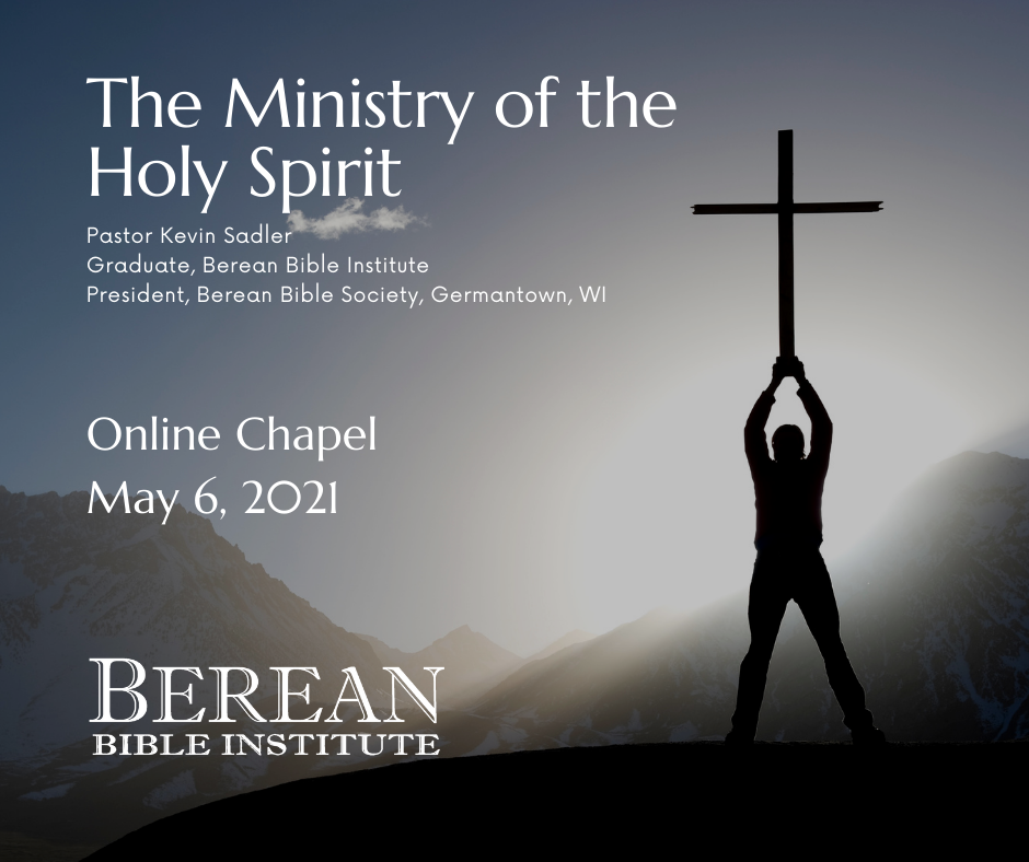 Copy of The Ministry of the Holy Spirit (2)